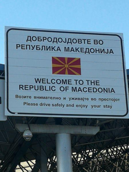 Wyprawa Support przed Bułgarią w Macedonii - zdjęcie 5