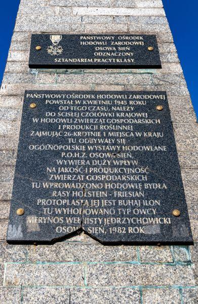 Wyprawa Wschowa, Żukowice, Bytom Odrzański, Siedlisko, Wolsztyn - zdjęcie 3